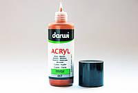 Акриловая матовая краска Darwi, для декоративных работ, объем 80мл, Медь металлик 057