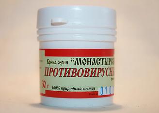 Фіто-крем «Противірусна мазь» 30 м - для профілактики грипу, аденовірусів, кору, вітряної віспи