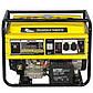 Генератор бензиновый Кентавр КБГ505Э, фото 3