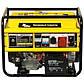 Генератор бензиновый Кентавр КБГ605Э/3, фото 2