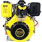 Двигатель дизельный Кентавр ДВЗ-300ДЕ, фото 3