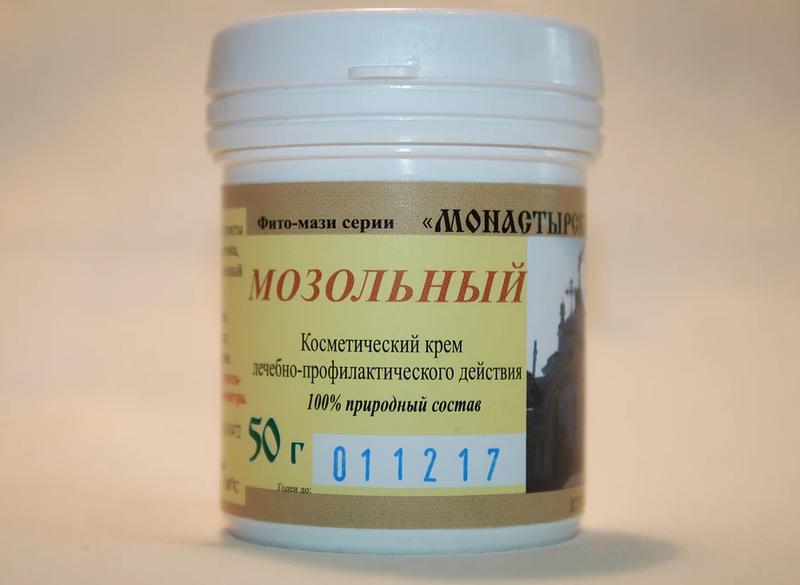 Фито-крем «Мозольный» 50 г-при грибковых заболеваниях кожи и ногтей