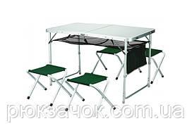 Стол + 4 стула туристический набор алиминиевый