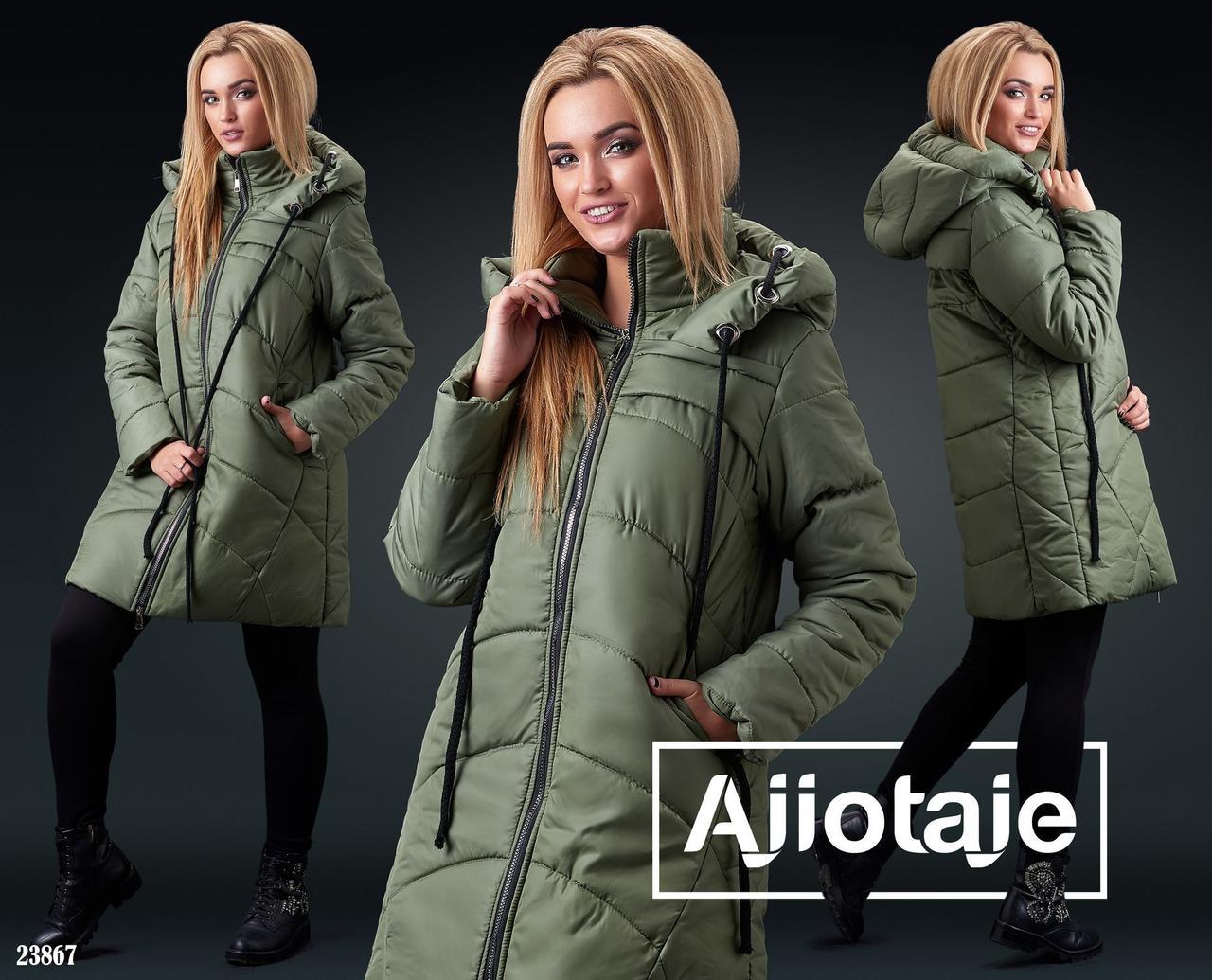 Женская теплая осенне-зимняя стеганная куртка с воротом стойкой и оригинальным капюшоном