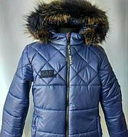 """Куртка зимняя  бренд""""К&М"""" для мальчиков 3-7лет (104-110-126-122)"""