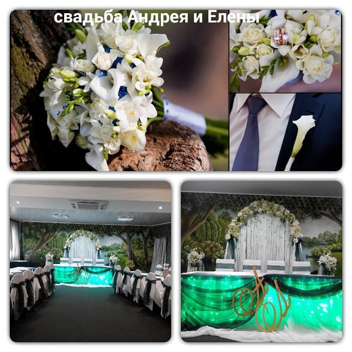 Весільне оформлення залу
