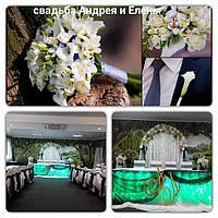 Весільне оформлення залу, весільний декор