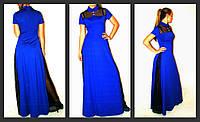 Платье в пол из микродайвинга с гипюром( в расцветках) 315