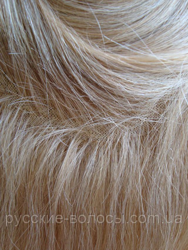 Дерганный полностью натуральный парик.