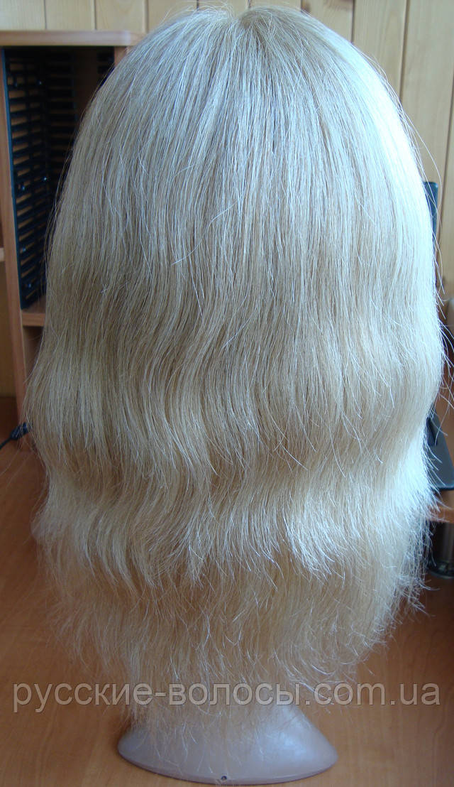Дерганый полностью натуральный парик.