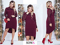 Платье  03730 Инга, фото 1