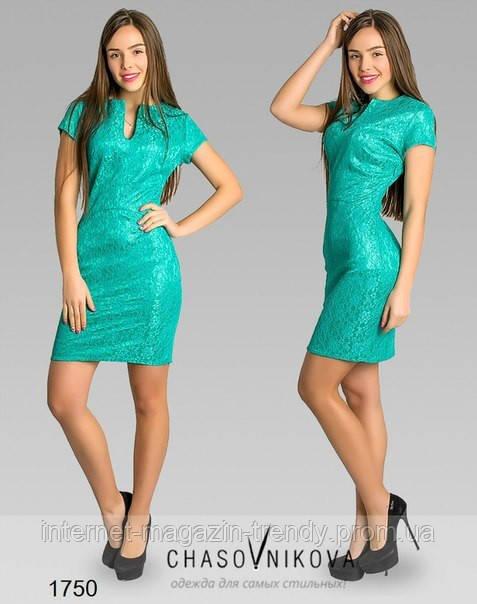 Платье облегающее с коротким рукавом из гипюра(4 цвета) 316