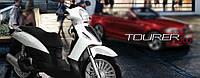 Скутер FoxWell TOURER 200, фото 1