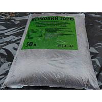 Торф верховий pH 3,8-4,3          50 л