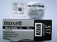 Батарейки MAXELL 317