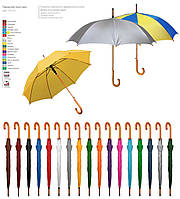 Зонты рекламные оптом с логотипом