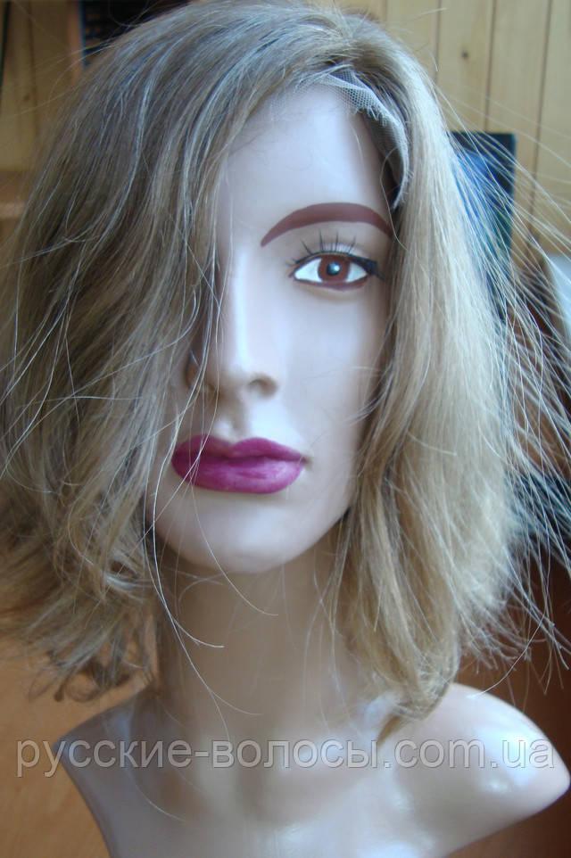 Парик - система. Натуральные волосы.