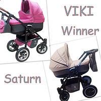 Новые модели колясок Viki Saturn и Viki Winner с пластиковой люлькой