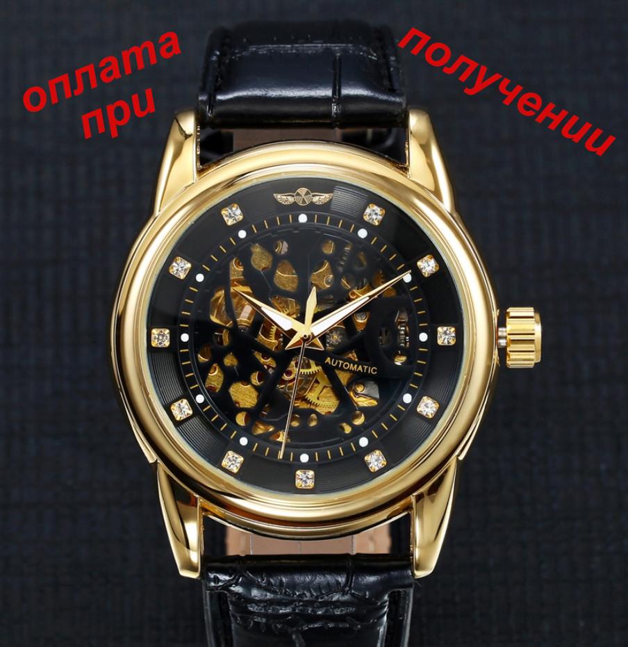Мужские чоловічі механические часы скелетон Winner Skeleton ОРИГИНАЛ