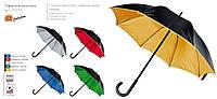 Зонт трость двухцветный