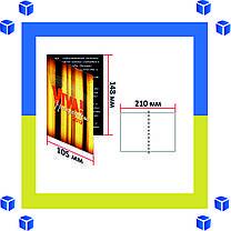 Буклеты А6 (1000 штук/ 115 г/м²/биг/фальц/оперативно/любые тиражи), фото 2