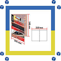 Буклеты А6 (1000 штук/ 115 г/м²/биг/фальц/оперативно/любые тиражи), фото 3