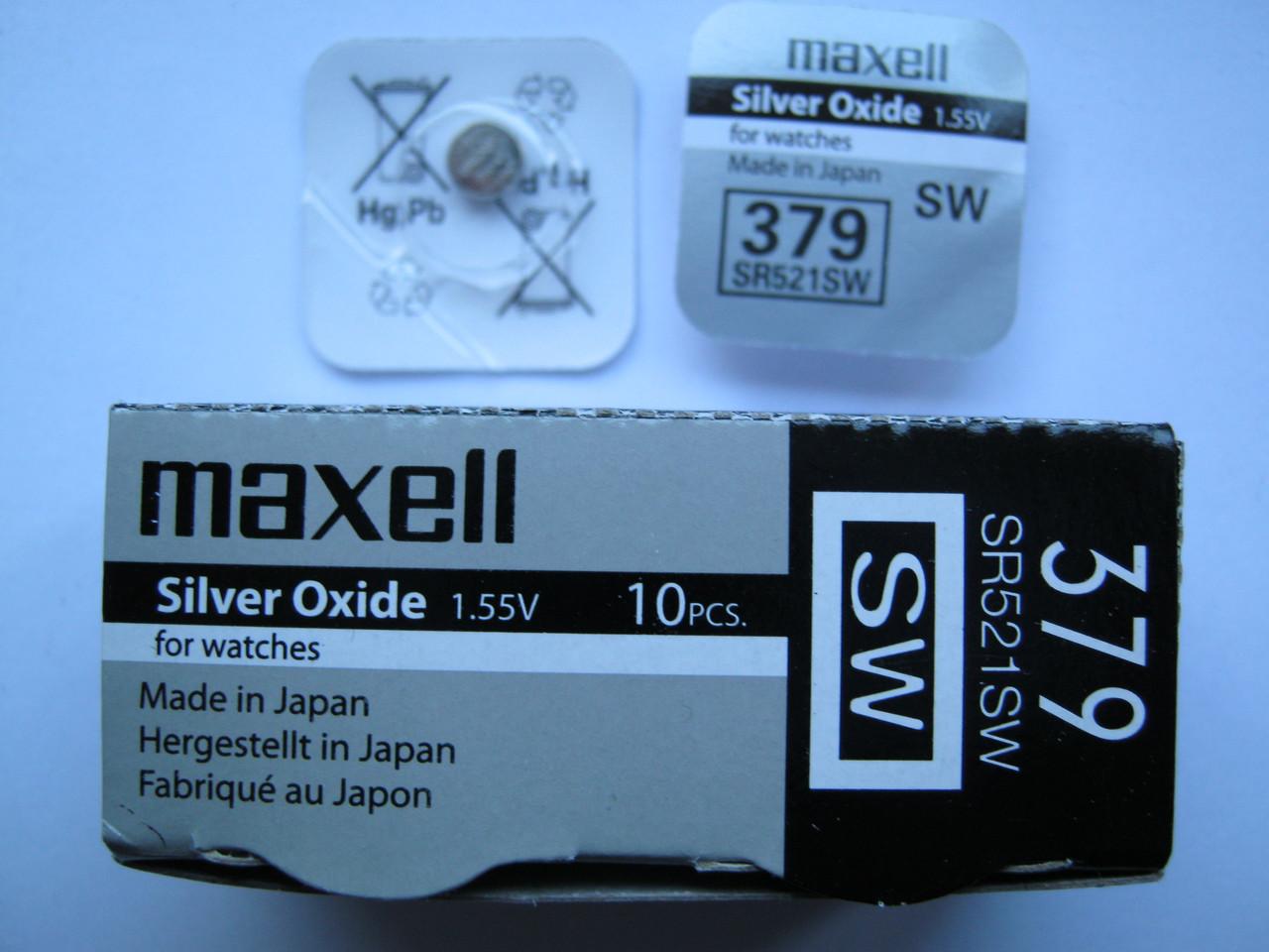 Батарейки MAXELL 379