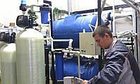Обслуживание систем водоочистки, Днепропетровск