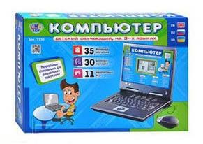 Детский обучающий ноутбук на 3 языках, фото 2