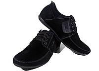 Мокасины мужские натуральная замша черные на шнуровке (210)