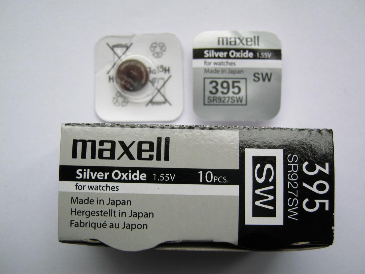 Батарейки MAXELL 395