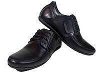 Мокасины мужские натуральная кожа черные на шнуровке (210)