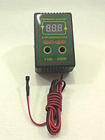 Цифровой терморегулятор  для инкубатора ЦЫП-ЦЫП (Украина)