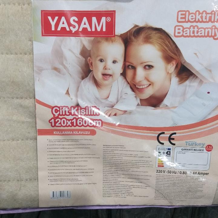 Электропростынь YASAM производитель Турция 120*160 см.