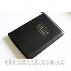 Біблія Новий переклад Турконяка, чорна, шкіра