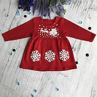Платье для девочки Новогоднее. Размеры 92 см, 110 см, фото 1