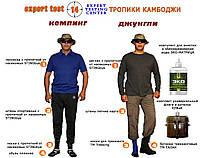 Украинский бытовой Коагулянт Экоматрица будет протестирован в тропических условиях