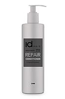 Восстанавливающий кондиционер для поврежденных волос id HAIR Elements Xclusive REPAIR Conditioner, 1000 ml