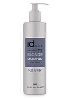 Шампунь для осветленных и блондированных волос id HAIR Elements Xclusive Silver Shampoo, 300 ml