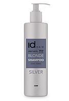 Шампунь для осветленных и блондированных волос id HAIR Elements Xclusive Silver Shampoo, 1000 ml