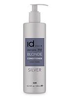 Кондиционер для осветленных и блондированных волос id HAIR Elements Xclusive Silver Conditioner, 300 ml