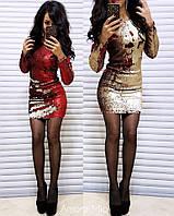 Женское платье мини с паетками