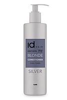Кондиционер для осветленных и блондированных волос id HAIR Elements Xclusive Silver Conditioner, 1000 ml