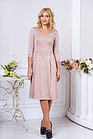 "Платье ""Милтон"" (бежевый)(размер S), фото 1"