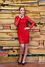 """Платье """"А2"""" (красный)(размер 44,46,48)"""