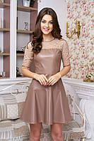 """Платье """"Бонита"""" (бежевый)(размер XS)"""
