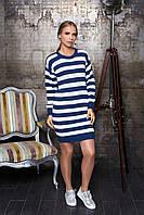 """Платье """"Лиза"""" (полоса джинс)(размер 44,46,48)"""