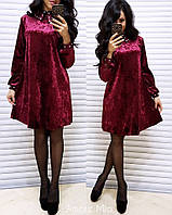 Женское платье свободного покроя с отделкою из жемчуга(3 цвета)