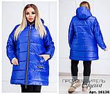 Женское теплая  синтепоновая куртка   размер 52-54, 54-56, фото 2