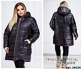 Женское теплая  синтепоновая куртка   размер 52-54, 54-56, фото 3